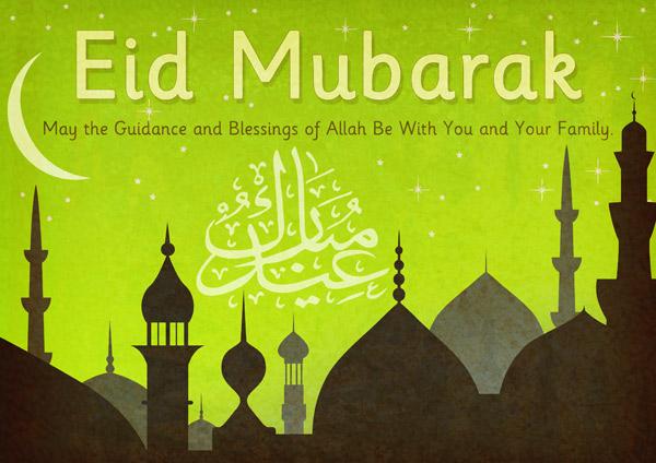 Eid Mubarak Poster 2 on Emotions Dice Editable Text