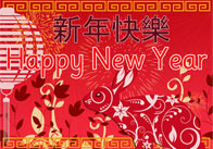 Chineses new year A4 thumb Chinese New Year Poster (Rabbit)