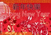 Chinese New Year Poster (Rabbit)