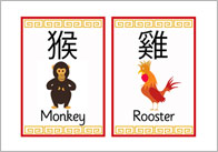 Monkey and Rooster thumb Chinese New Year Picture Cards
