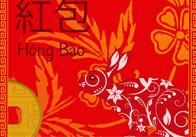 Chinese Red Envelope: Rabbit