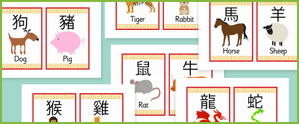 Early Learning Resources Chinese New Year Picture Cards