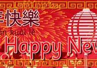 Chinese New Year Banner (Rabbit)