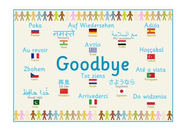 goodbye greek