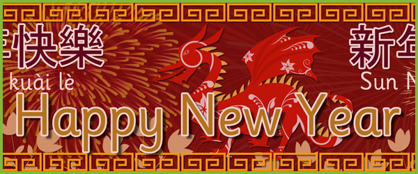 Chinese New Year Resources