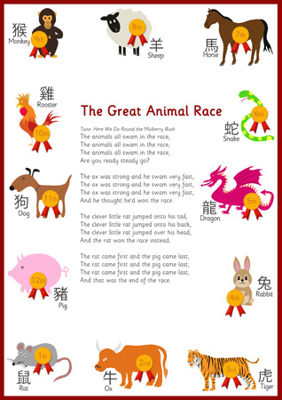 Chinese New Year Song Free Early Years amp Primary