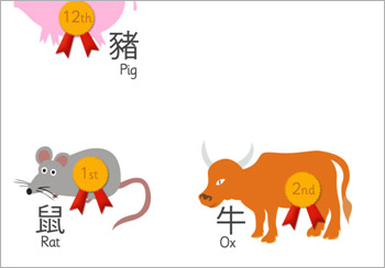 chinese new year page borderhov chinese new year page borderhov