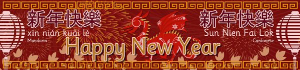 Chinese New Year banner (Dragon)