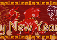 Chinese new year banner Dragonthumb Chinese New Year banner (Dragon)