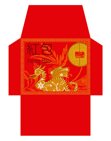 Chinese Red Envelope Dragon Free Early Years Amp Primary