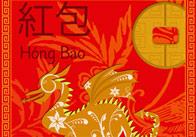 Chinese Red Envelope: Dragon