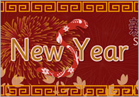 Chinese New Year Snake 1 Chinese New Year Banner (Year Of The Snake)