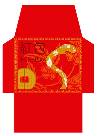 chinese red envelope year of the snake