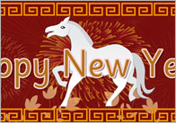 Chinese New Year Horse 1 Chinese New Year Banner (Year of The Horse)