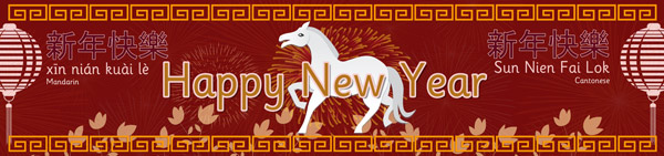 chinese new year banner year of the horse
