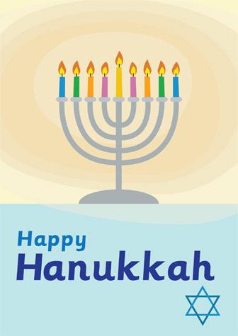 Hanukkah A4 Poster