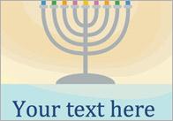 Hanukkah-a4-editable-poster