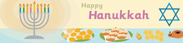 Hanukkah Display Poster
