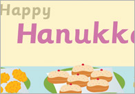 Hanukkah-display-poster