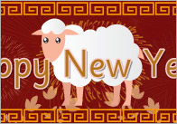Chinese New Year Banner (Year of the Sheep)