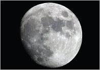 Moon-thumb