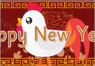 Chinese New Year Banner (Year Of The Rooster)