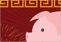 Chinese New Year Banner: Year Of The Pig